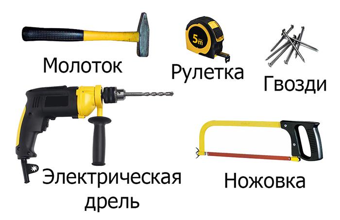 Инструмент для работы