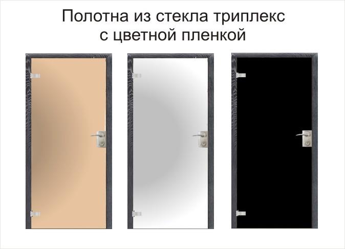 Цветные стеклянные двери