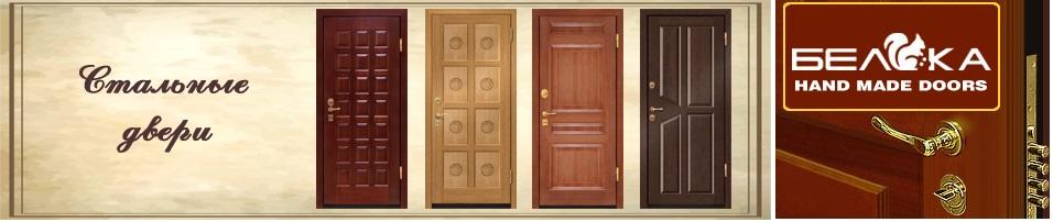 фирмы производители металлических дверей