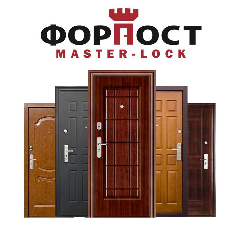 Двери марки Форпост