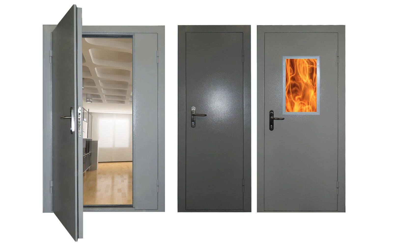 Установить дверь противопожарную