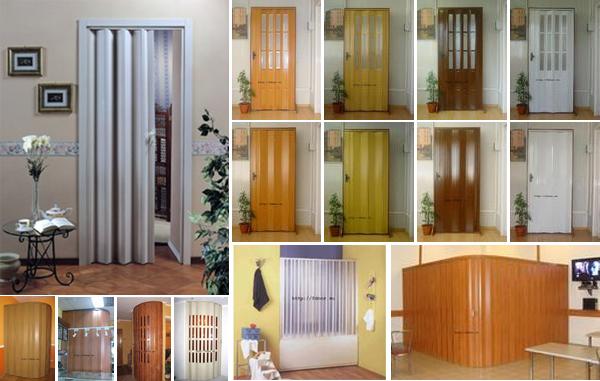 Различные модели дверей гармошек