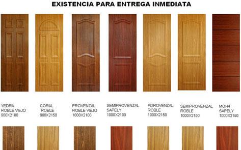 Испанские двери