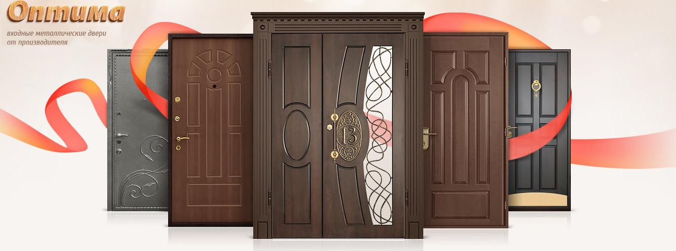 железные двери изготовитель