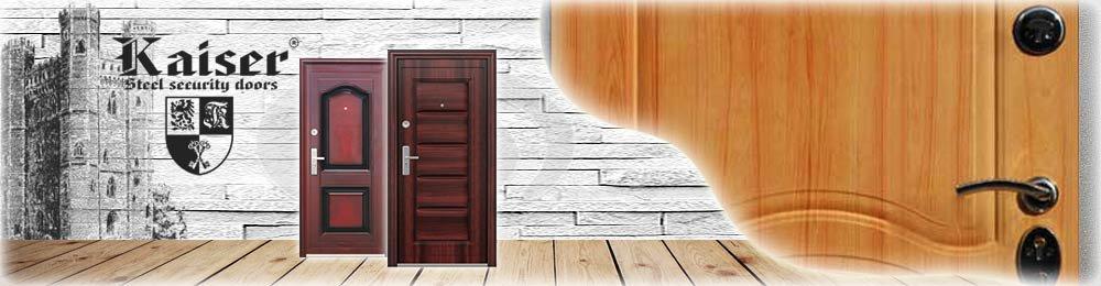 Двери Kaiser