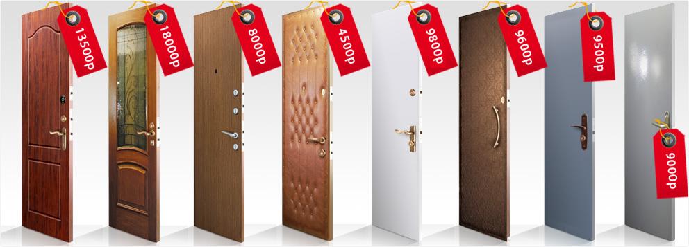 Двери эконом категории