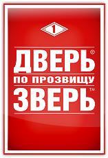 Логотип компании Дверь по прозвищу Зверь