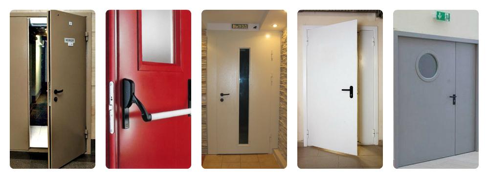 Противопожарные двери различной конфигурации