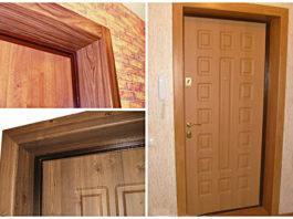 Варианты отделки дверных проемов
