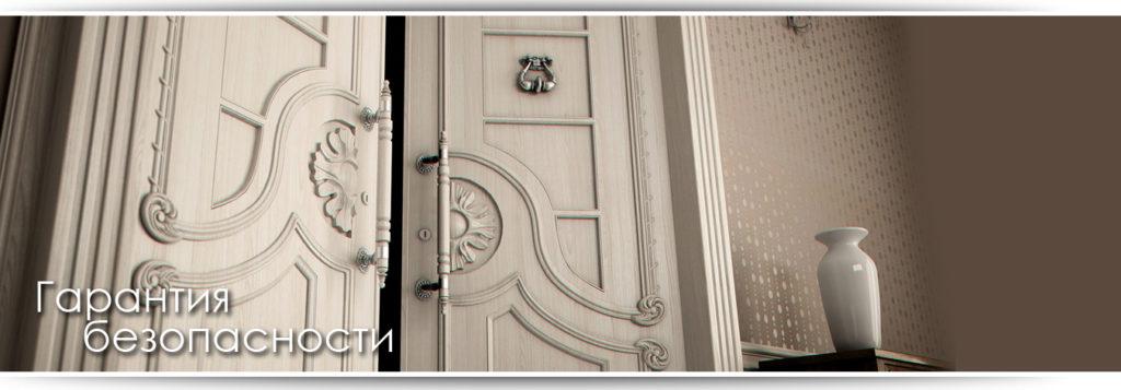 Внешний вид двери Экспресс Гарант