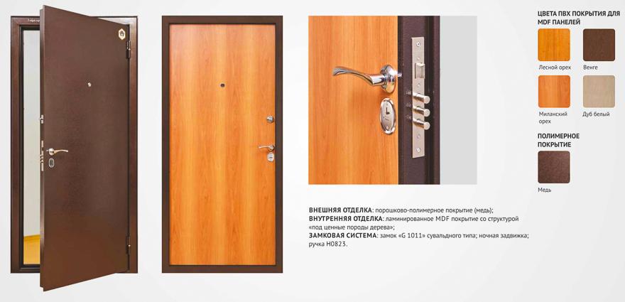 Характеристики двери Бульдорс
