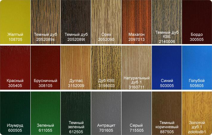 Цветовая палитра для ПВХ изделий