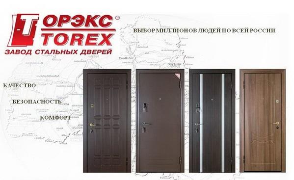 Металлические двери компании Торекс