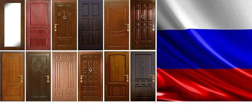 Двери российского производства