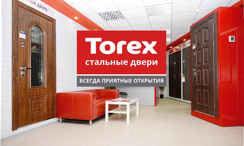 Салон дверей Torex
