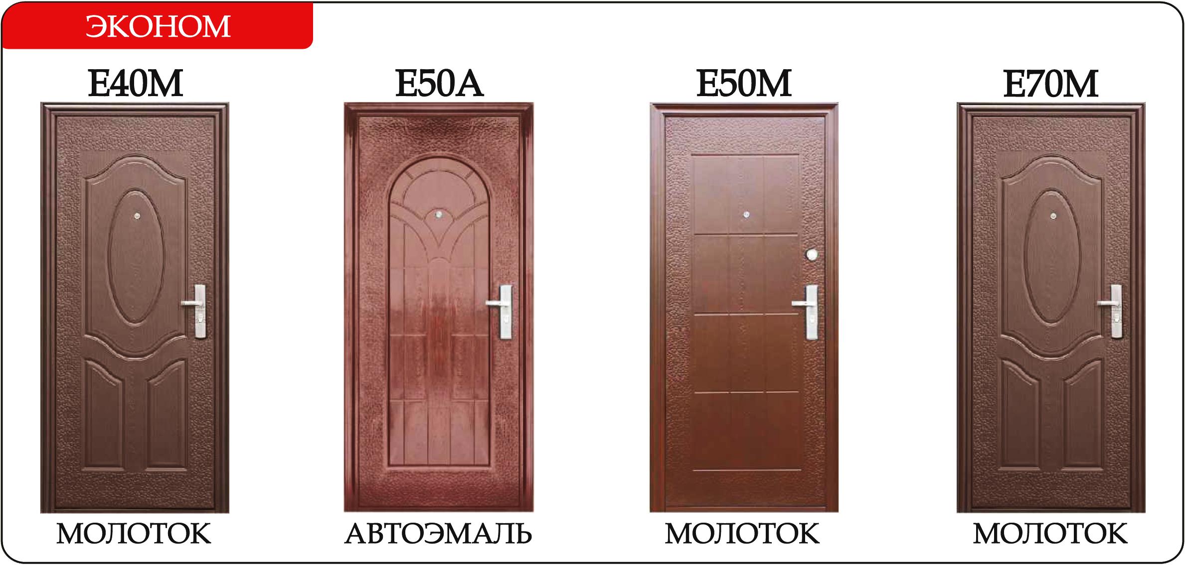 Модели дверей Kaiser эконом категории