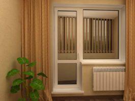 Балконная ПВХ дверь