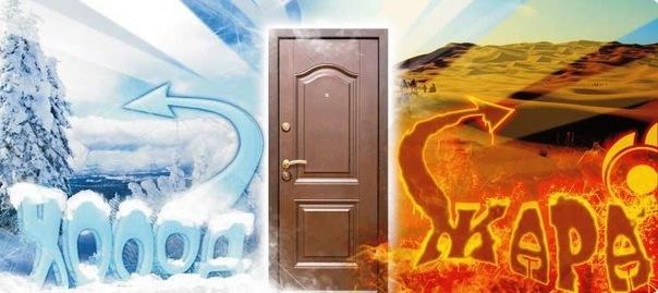 Достоинства дверей с терморазрывом