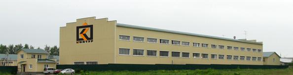 Завод Контур