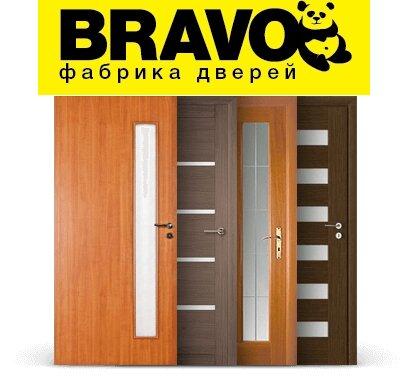 Двери фирмы Браво