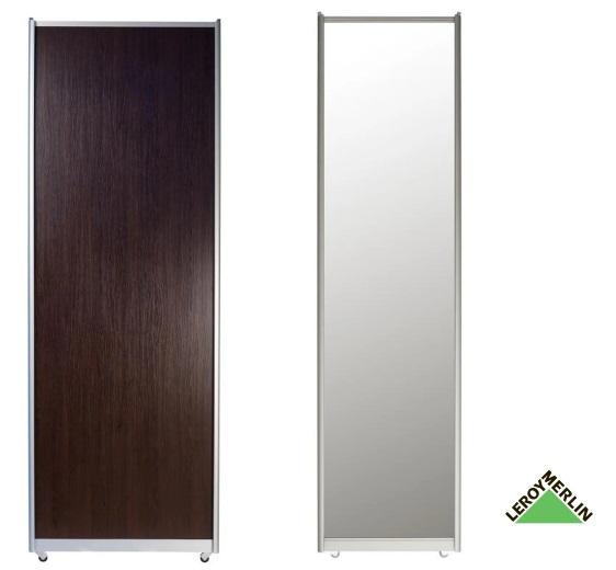 Двери в гардеробную от Леруа Мерлен