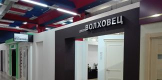 Салон дверей Волховец