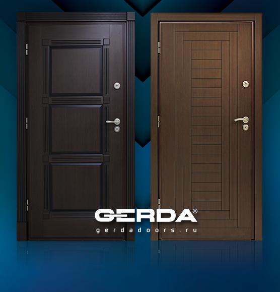 Двери Gerda