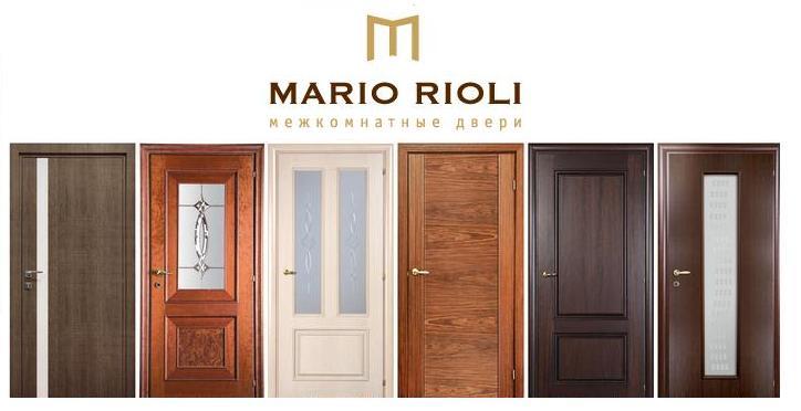 Модели дверей Марио Риоли