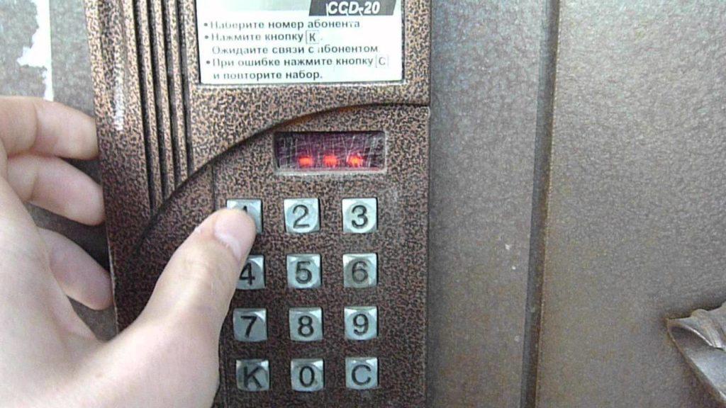 Набор кода на домофоне Цифрал