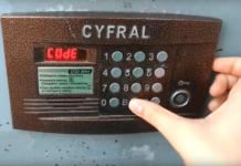 Надпись Код на экране домофона
