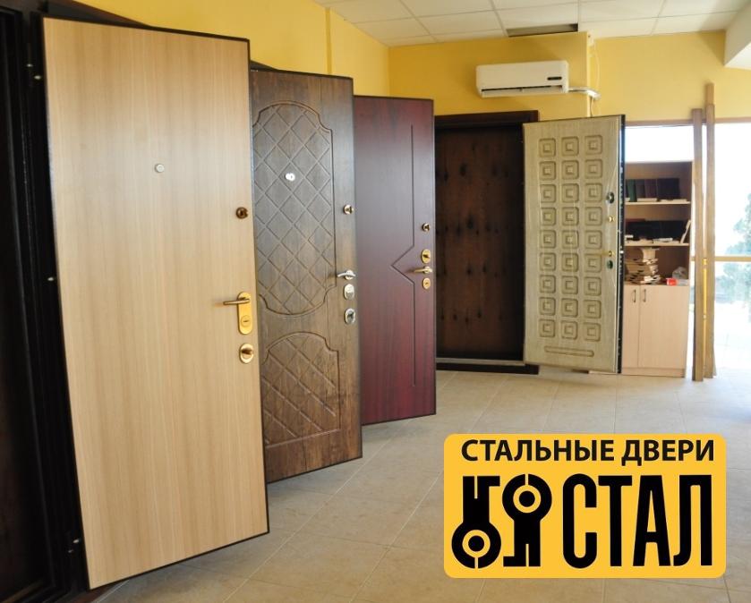 Двери фирмы Стал
