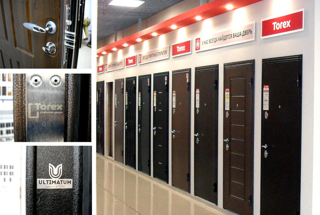 Двери фирмы Торекс
