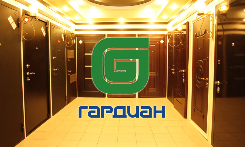 Двери фирмы Гардиан