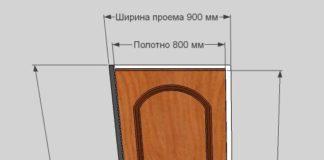 Дверь 80 см