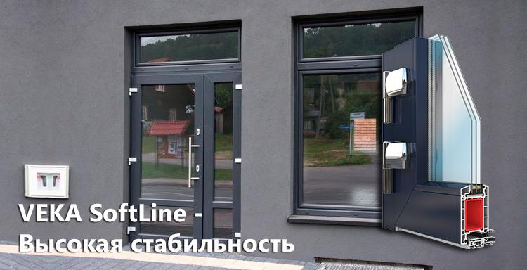 Двери Века