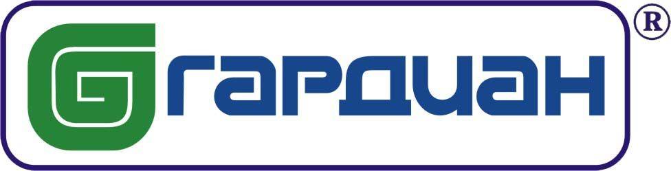 Логотип Гардиан