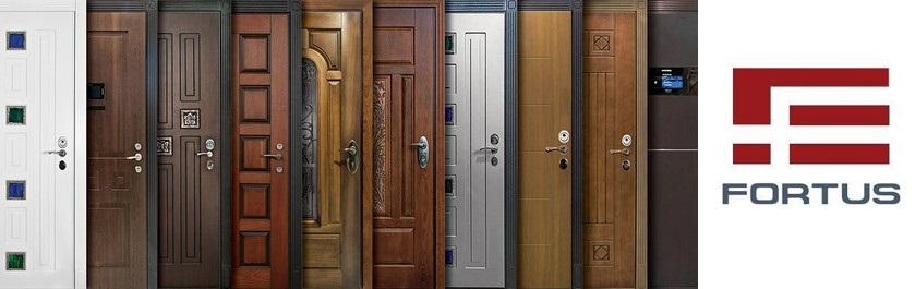 Двери Фортус