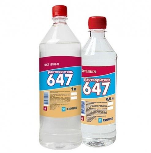 647 растворитель