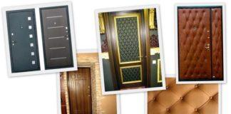 Варианты декора дверей