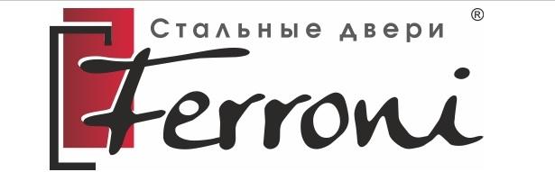 Логотип Феррони