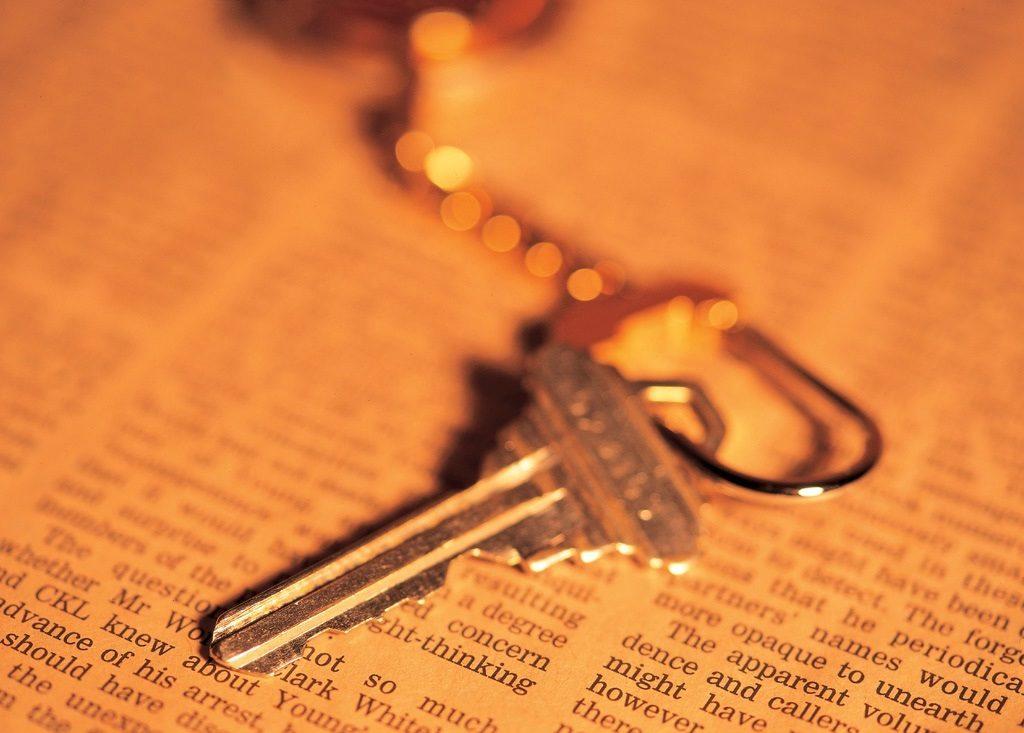 Ключ на газете