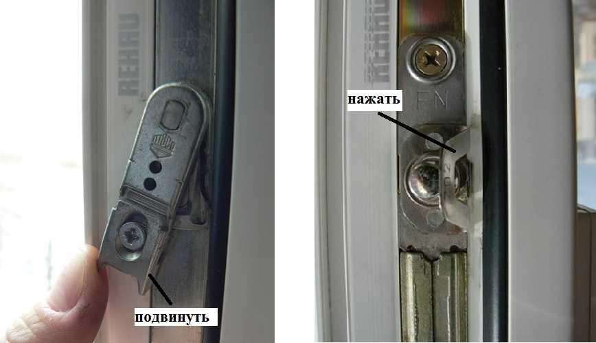 Открытие заклинившей балконной двери