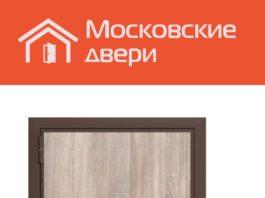 Московские двери