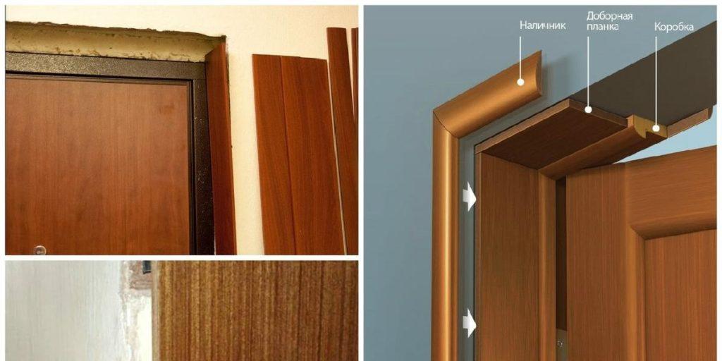 Наличник на конструкции входной двери