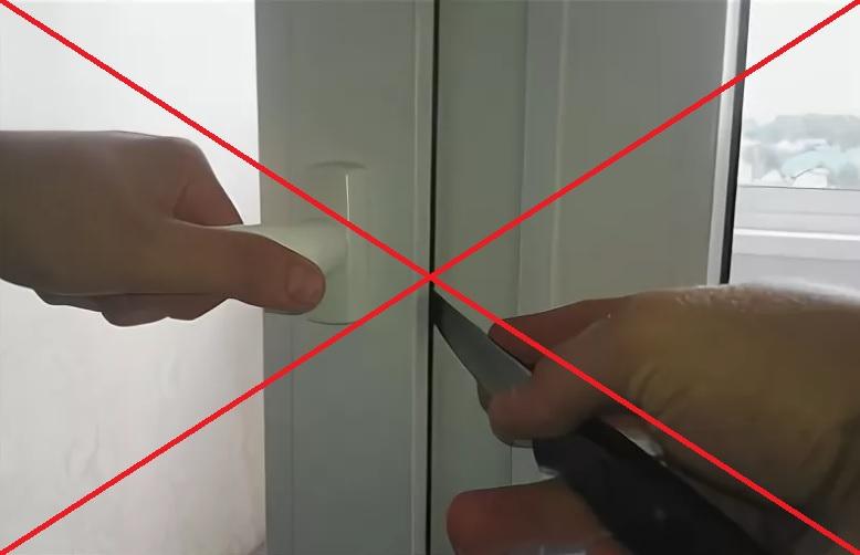 Вскрытие двери ножом